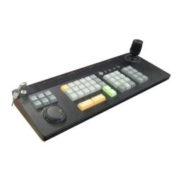 HikVision DS-1004KI RS-485 Keyboard Controller