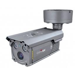 System Q HDSDI External All-in-One Bullet Camera