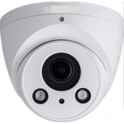 CMAC CCTV C-PRO-IP 4MP Motorised Vari-focal Eyeball IP Camera